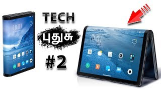 Tech புதுசு #2 | Top 5 New Technology that is very useful in 2018