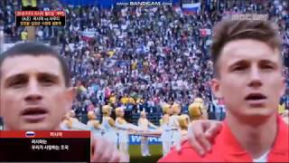 Anthem of Russia vs Saudi Arabia (FIFA World Cup 2018)