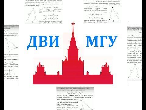 Экзамен по математике для физ-мат 10 класс 2020 СУНЦ МГУ