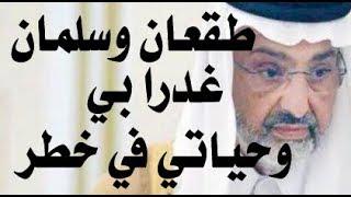 د.أسامة فوزي # 563 - الشريط  من حيث لا يدري انقذ حياته وفضح مؤامرة ضد قطر