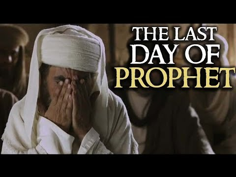 The Day Prophet (s) passed away (Extremely Emotional)