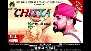 Chitta Jo Khan Free MP3 Song Download 320 Kbps
