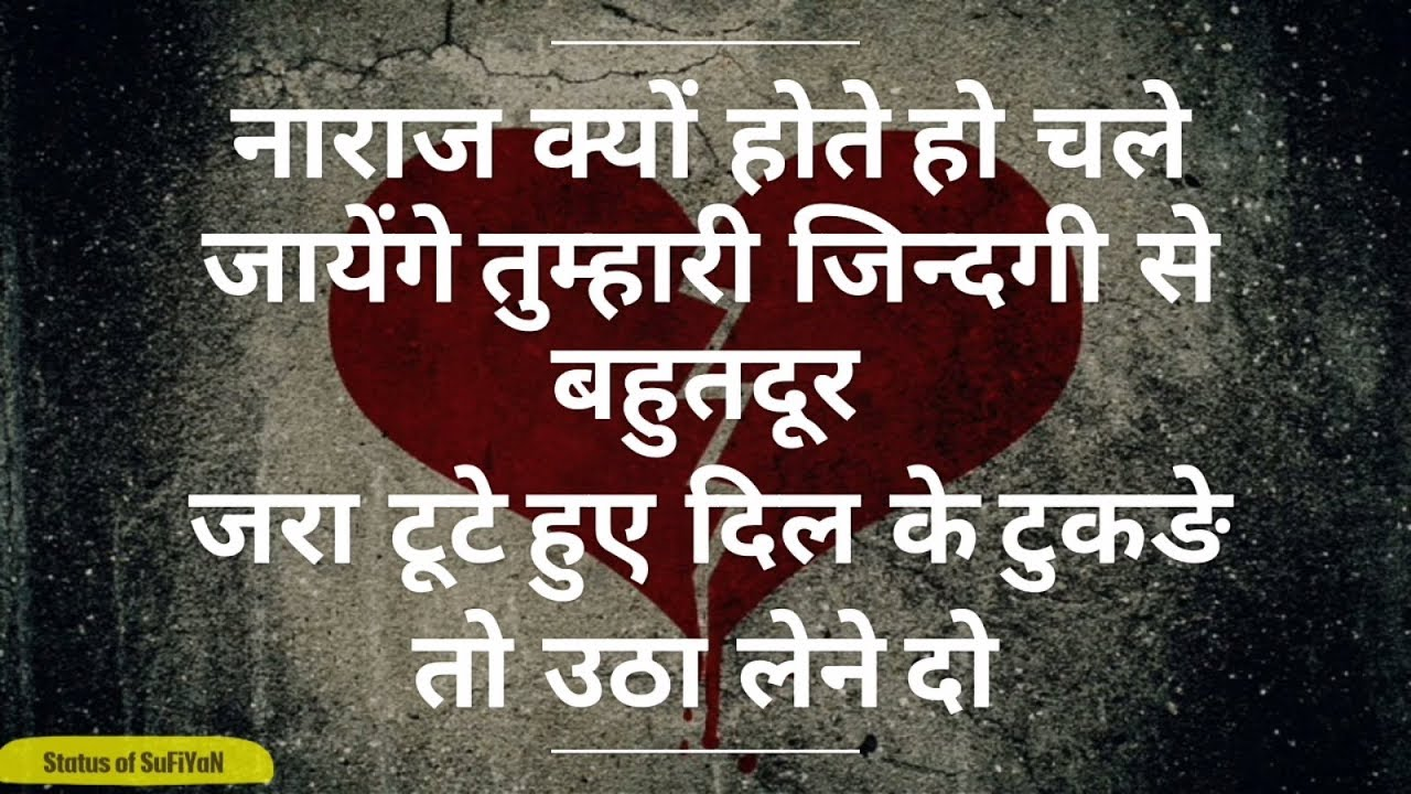 heart touching emotional love shayari for him 2 ह द