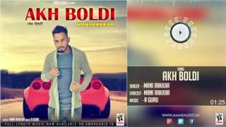 AKH BOLDI (Full Audio Song) || MANI RAKKAR || Latest Punjabi Songs 2017