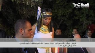 مسؤولون اسرائيليون يشاركون السفير المصري احتفاله بالعيد الوطني لبلاده