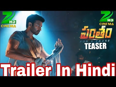 pantham-full-movie-hindi-dubbed-hd-trailer-2018-gopichand-movies-in-hindi-dubbed-2018-1080-x-19