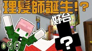 【矛盾生存】「矛盾生存」#矛盾生存,【Minecraft】禾...