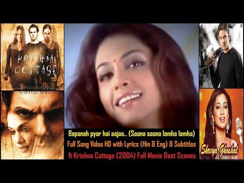 Bepanah Pyaar Hai Full Song Video HQ w Lyrics (H&E) ft Sohail Khan, Isha Koppikar: Bollywood Romance