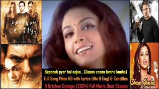Bepanah Pyar Hai Aaja Full Song Video w Lyrics (H&E) ft Sohail Khan, Isha Koppikar: Hindi Love Songs