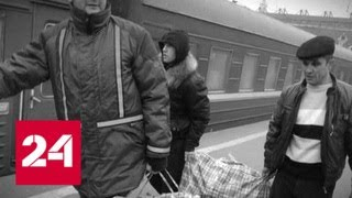 Патент на Родину. Документальный фильм Аркадия Мамонтова - Россия 24