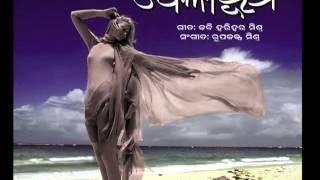 Odia song   Tumaku Dekhila Pare   Lyrics Hariahr Mishra   Music Rupakalpa Mishra