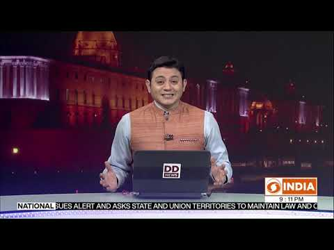Ready for Poll 2019 Verdict | Newsnight | DD India Primetime | 22.05.2019| [ Full Episode ]