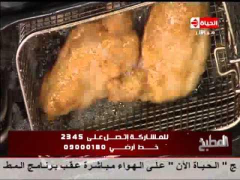 برنامج المطبخ حلقة اليوم الخميس 6-6-2013 من تقديم الشيف حسن كمال