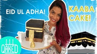 How to make a Kaaba Cake using the Wax Paper Transfer Method | Eid Hajj Umrah Celebration Ideas