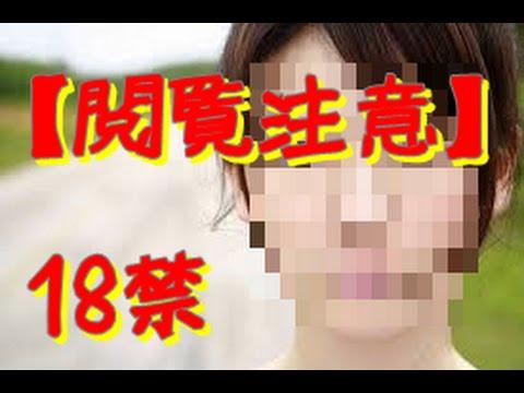 映画「ロマンス」主演の大島優子、●●野郎にやられちゃった??ファンガチギレ!!