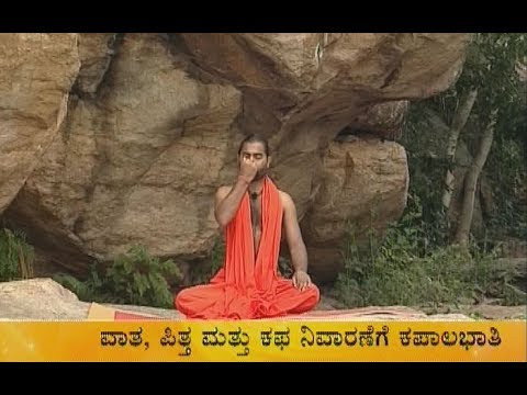 "TV9 Yoga Yoga With ""Shwaasa Guru Sri Vachananand Swamiji"" - (24-06-2017) - Full"