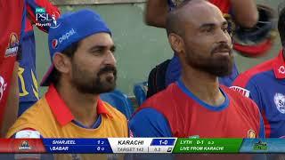 LIVE - Karachi Kings VS Multan Sultans | Match 31 | HBL PSL 2020