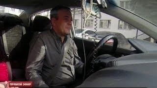 Таксисты Екатеринбурга изобрели собственную систему взаимовыручки