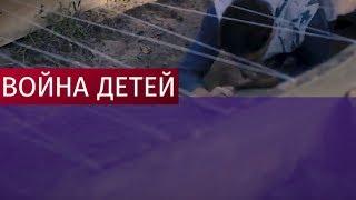 NBC сняла фильм о детском лагере батальона «Азов»