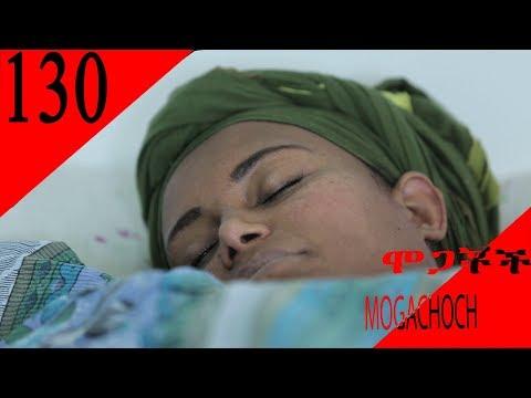 Mogachoch EBS Latest Series Drama - S06E130 - Part 130