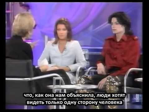 Michael Jackson & Lisa Marie Presley at Prime Time 1995_RUS_SUB