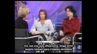 Michael Jackson & Lisa Marie Presley at Prime Time 1995_RUS_SU…