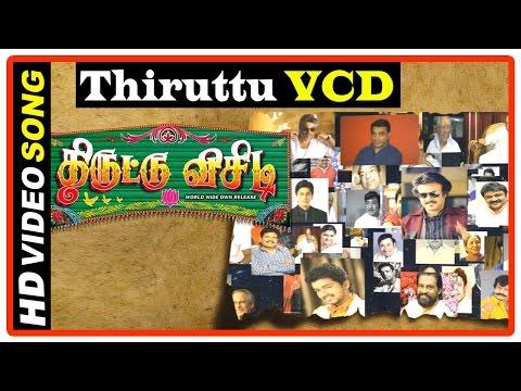 Thiruttu VCD Tamil Movie | Title Credits | Thiruttu VCD song | Prabha | Sakshi Agarwal