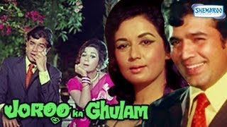 Joroo Ka Ghulam - Part 1 of 14 - Nanda - Rajesh Khanna - Superhit Bollywood Movie