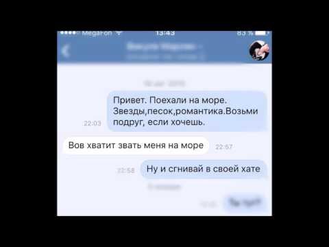 #ильянтошка Стебасло