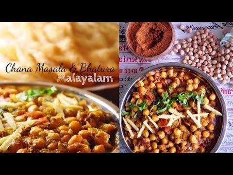 Chana Masala AND BHATURA | Chole Bhature | ചന മസാലയും ബട്ടൂരയും | Malayalam Recipe: 41