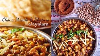 Puri and Potato Masala