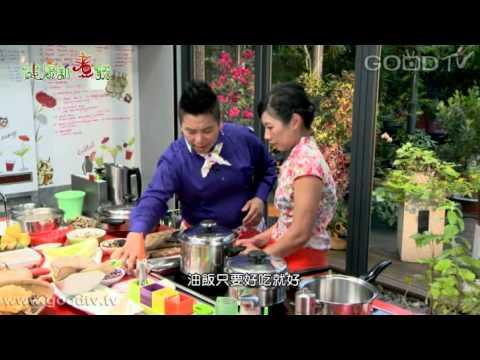 健康新煮流~素炒糯米飯、綜合香菇素羮