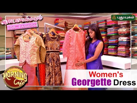 Georgette Dresses for Women ஆடையலங்காரம் 11-04-17 PuthuYugamTV Show Online