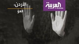 صباح العربية : تعرف على أبرز الأسماء المخيفة في عالمنا العرب