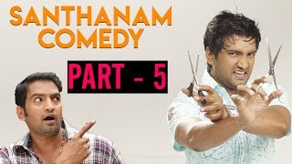 Santhanam Hits | Compilation | Super Comedy Collections (Part - 5)