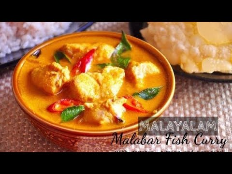 Malabar Fish Curry (with Coconut, Tamarind And Tomato) | Shanas Spices Ep: 31