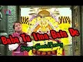 Download बाबा तू इतना बता दे | Baba Tu Itna Bata De | Khatu Shyam Bhajan | by Sheetal Pandey MP3 song and Music Video
