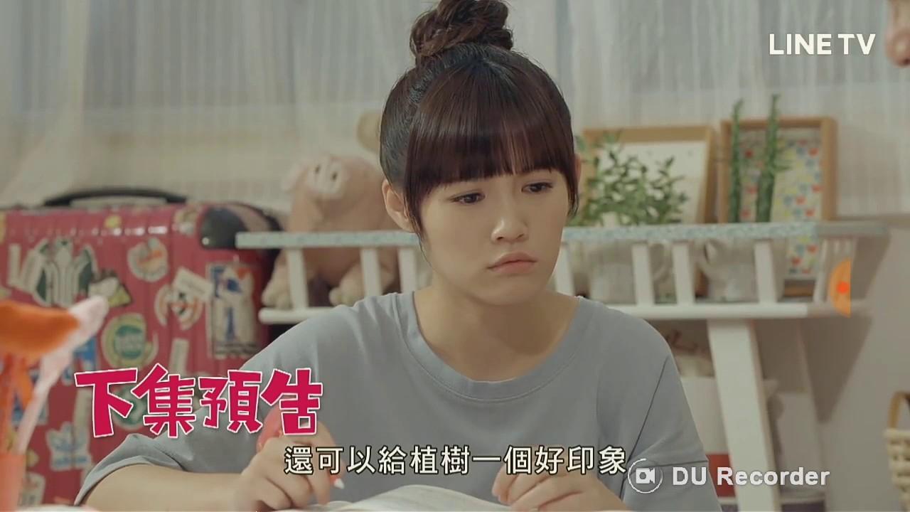 惡作劇之吻第37集預告【屌爆了】 - YouTube