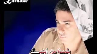 Arabic Karaoke jouwa el rou7 fadel & elissa