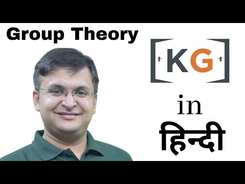 Part - 1 | Group Theory Discrete Mathematics in HINDI  algebraic structures semi group monoid group