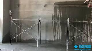大樓一F挑高牆面 切割 禾盛工程