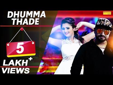 Dhuma Thade | Anjali Raghav & Sundra Kataria | Latest Haryanvi Songs Haryanavi 2018 | Sonotek
