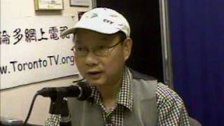 TorontoTV Joseph Lau Shanghai Chinese Media Forum  20091022