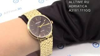 Обзор. Женские наручные часы Adriatica A3181.111GQ