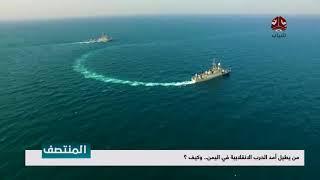 من يطيل أمد الحرب الإنقلابية في اليمن .. وكيف ؟   تقرير يمن شباب