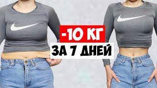 5 простых упражнений для похудения дома 10 КГ за 7 ДНЕЙ