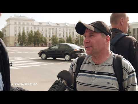 Опрос: радиация в Северодвинске 📹 TV29.RU (Северодвинск)