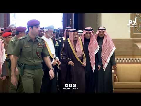 الملك سلمان يلتقي سلطان عمان الجديد هيثم بن طارق لأول مرة