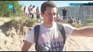 30.07.2018 День ВМФ в Северодвинске