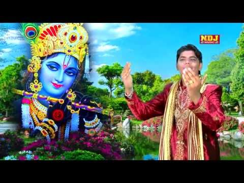 Happy Birthday To You Bolo Aaj Kanhaiya Lal Ko - Hindi Radhe Kirshan Bhajan Full HD 2015